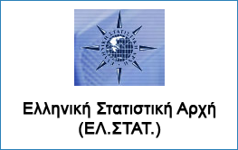 Hellenic Statistical Authority