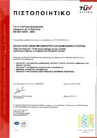 Environmental Management Certificate