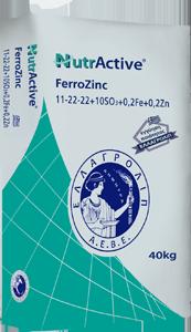 NutrActive FerroZinc