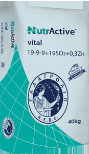 NutrActive vital