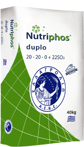 nutriphos_duplo_40kg