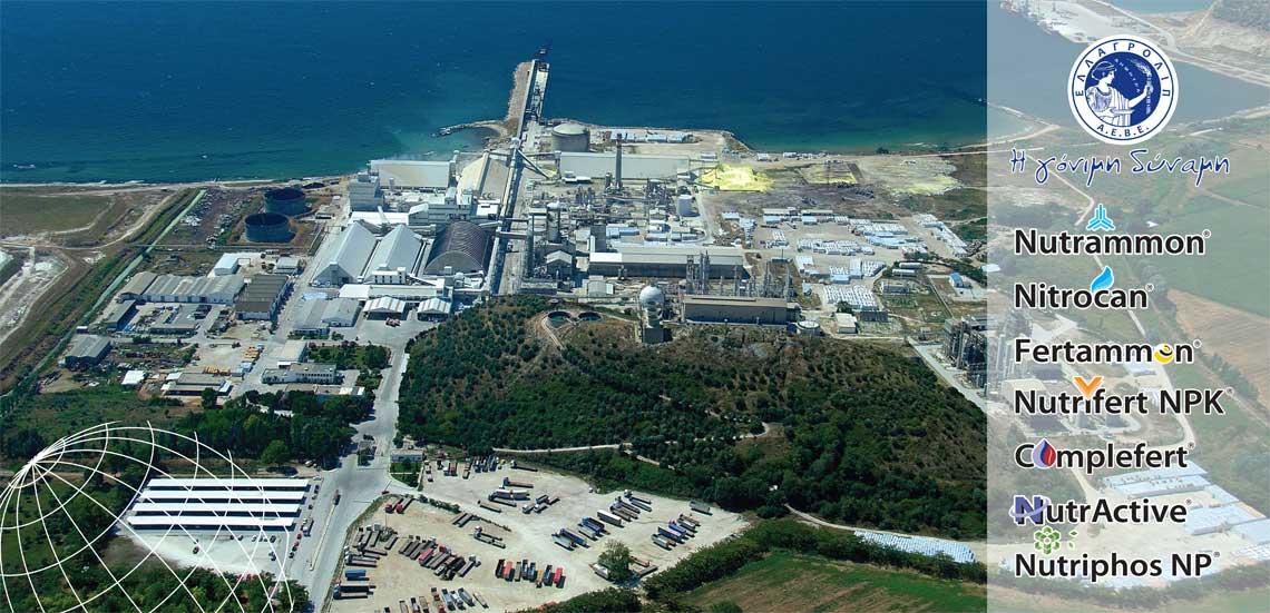 Εργοστάσιο της ΕΛΛΑΓΡΟΛΙΠ