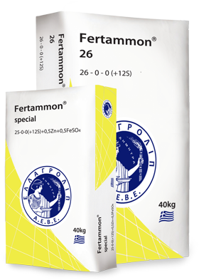 Fertammon®