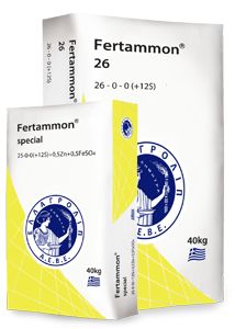 Fertammon 26, Fertammon special