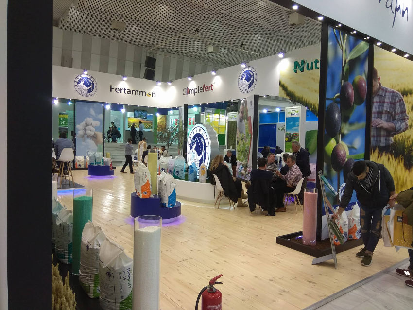 Hellagrolip in the 27th Agrotica 2018 expo