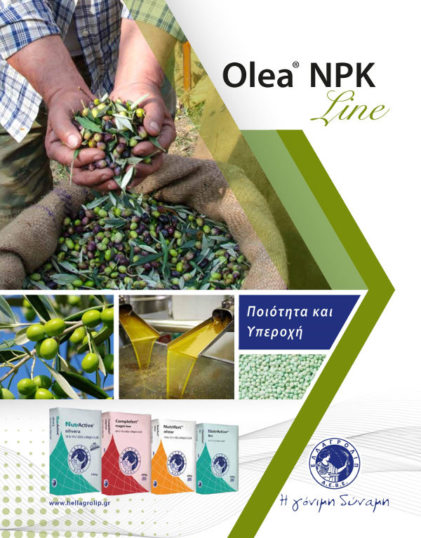 NutrActive olivera